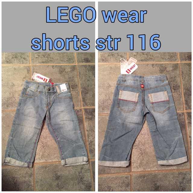 LEGO Wear shorts .
