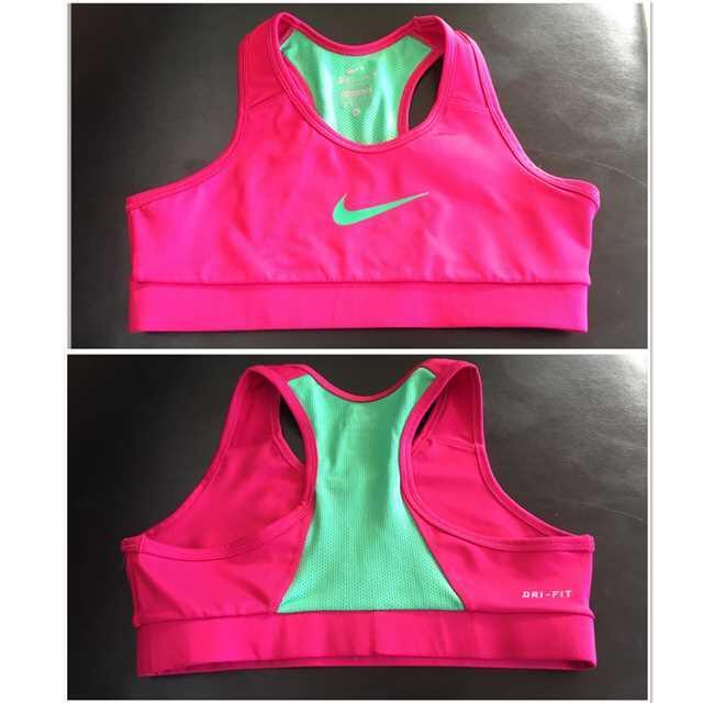 Nike sportsbh .